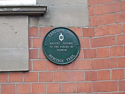 Photo of Green plaque № 47021