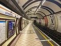 Edgware Road (Bakerloo line) southbound platform.jpg