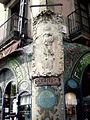 Edifici d'habitatges i antiga Casa Figueres (Barcelona) - 3.jpg