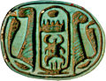 Egyptian - Scarab of Thutmose IV - Walters 4273 - Bottom (2).jpg
