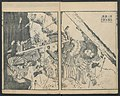 Ehon Musashi no Abumi-A Picture Book of Japanese Warriors MET LC-JIB107 005 crd.jpg