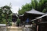 五十七番 栄福寺