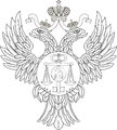 Emblem of the Treasury of Russia (black&white).png