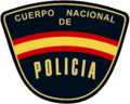 Emblema cnp antiguo 23-5-2015.png