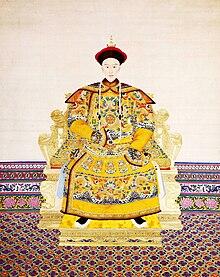Kaisar Guangxu - Wikipedia bahasa Indonesia, ensiklopedia