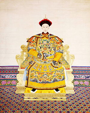 Yellow Dragon - Portrait of the Guangxu Emperor, with depictions of the Yellow Dragon embroidered on his robe.
