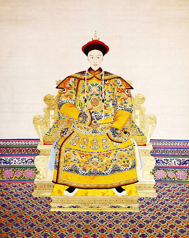 Qing dynasty painting of the Guangxu Emperor