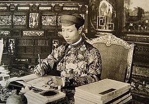 Khải Định - Image: Emperor Khai Dinh 1916