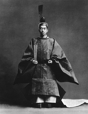Emperor Hirohito (Yu Ren ), or the Showa Emperor (Zhao He Tian Huang ), the last Japanese Emperor having ruled with prerogative powers, combined with assumption of divinity (photographed 1926). Emperor Showa.jpg
