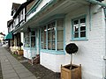 Empty shop at The Green, Westerham - geograph.org.uk - 1247611.jpg