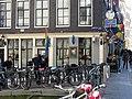 Engel-amsterdam-2011.jpg