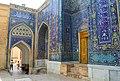 Entrance To Saints Mausoleum (220273325).jpeg