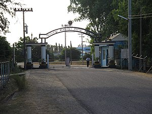 Philippine Merchant Marine Academy - Entrance to PMMA in San Narciso, Zambales