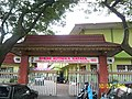 Entrance to SMA Negeri 1 Malang - panoramio.jpg