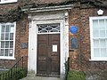 Entrance to The Old College - geograph.org.uk - 698202.jpg