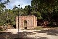 Ermita de Sant Antoni inacabada de Falset.jpg