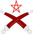 Escudo Afar.png