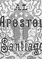 Escudo da Galiza em Grandes Fiestas al Apostol Santiago (1893).jpg