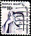 Estampilla de los Estados Unidos 1977 000.jpg