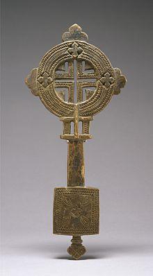 Ethiopian Orthodox Tewahedo Church - Wikipedia
