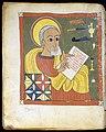 Ethiopian - Leaf from Gunda Gunde Gospels - Walters W85096V - Open Reverse.jpg