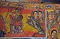 Ethiopian Church Painting (2262063408).jpg