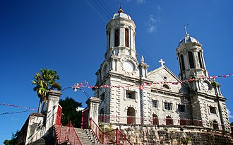 St. John's Cathedral (Antigua and Barbuda) - St. John's Cathedral St. John the Divine Cathedral Church of the Diocese of North Eastern Caribbean and Aruba
