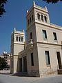 Exterior del Museu Arqueològic d'Alacant (MARQ).JPG