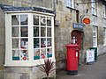 Fairford Post Office - geograph.org.uk - 641889.jpg
