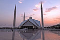 Faisal Mosque Photography by Ali Mujtaba 12.jpg