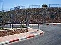 Fal Betlehemben - panoramio (1).jpg