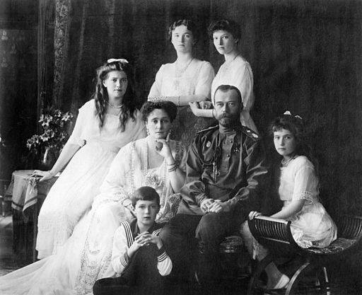 Family Nicholas II of Russia ca. 1914