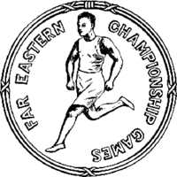 Far Eastern Championship Games logo.png