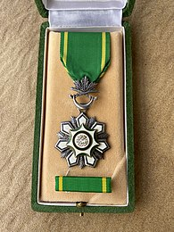 Fifth class Order of King Abdul Aziz Saudi Arabia AEACollections.jpg