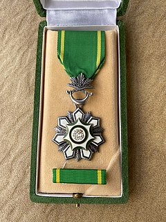 Order of King Abdulaziz