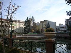 Tepebaşı Municipality
