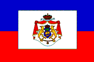 Battle of Santomé - Image: Flag of Haiti (Faustin's Empire)