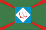 Flag of Missal PR.png