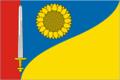 Flag of Nikolaevskoe (Krasnodar krai).png
