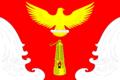 Flag of Plotinskoe (Karelia).png