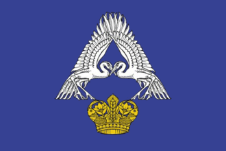 Sredneakhtubinsky District - Image: Flag of Sredneahtubinsky rayon (Volgograd oblast)