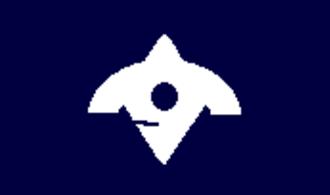 Sue, Fukuoka - Image: Flag of Sue Fukuoka