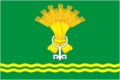 Flag of Talitsa (Sverdlovsk oblast).png