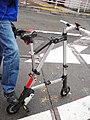 Folding bike (2433803999).jpg