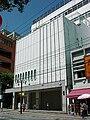 Former Okinawa-Yamagataya Department Store.jpg