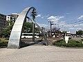 Fountain in front of Kagoshima-Ekimae Station.jpg