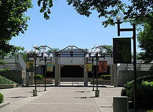 Fraze Pavilion - Image: Frazeentrance