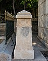 French restoration of Lysicrates monument, Athens, Greece.jpg