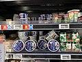 Fromages Bresse Bleu Auchan Centre Commercial Val Fontenay Fontenay Bois 4.jpg