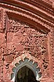Front Right Arch Panel - Damodar Mandir - Rautara - Howrah 2013-09-22 3043.JPG